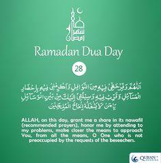 Ramadan dua for day 28