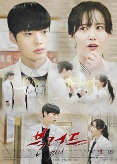 Blood | Ep. 14.. Blood Korean Drama, Koo Hye Sun, Medical Wallpaper, Ahn Jae Hyun, Psychopath, Kdrama, Singing, Artists