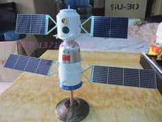 44 cm Shenzhou VI manned spacecraft satellite 1-40 (white)