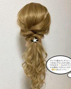 いいね!5,043件、コメント41件 ― Kousuke Kawagutiさん(@kousukekawaguti)のInstagramアカウント: 「✨僕の声なしです✨今日はゴムだけで作るローポニーのアレンジです☺️ゴム4個でできるんです😁 サイドの髪を少しずつとって左右で交互にゴムで結んでいます💫 交互に結ぶから面白い😆💫 是非チャレンジ✨…」