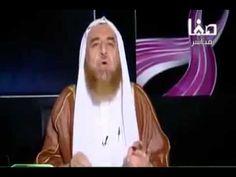 فضيحة الشيخ عدنان العرعور يوجه ضربه قاضيه لنفسة