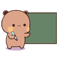 Cute Cartoon Pictures, Cute Love Pictures, Cute Images, Funny Pictures, Good Morning Cartoon, Cute Anime Cat, Funny English Jokes, Bear Gif, Cute Bear Drawings