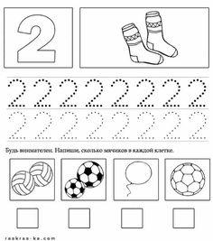 Dinosaur Preschool No Prep Worksheets & Activities Numbers Preschool, Learning Numbers, Math Numbers, Preschool Printables, Preschool Math, Nursery Worksheets, Kindergarten Math Worksheets, Preschool Painting, Math Sheets