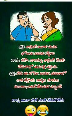 Comedy Conversation In Telugu : comedy, conversation, telugu, Telugu, Funny, Jokes, Ideas, Jokes,
