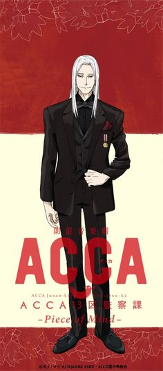 Anime Guys, Manga Anime, Anime Life, My Mood, Two By Two, Fanart, Fandoms, Comics, People