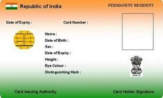 Campaign of Aadhaar seeding for all government schemes starts today