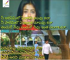 Nee Aatemito Song lyrics From Santosham Song Lyric Quotes, Song Lyrics, Schooldays, Movie Songs, Telugu Movies, Good Morning, Honey, Collection, Buen Dia