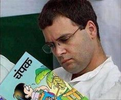 Rahul Gandhi Funny picture with Champak