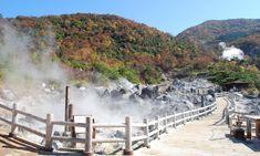 #Nagasaki, #onsen, 雲仙地獄