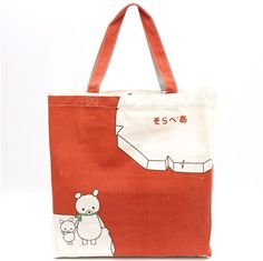 big red polar bear canvas bag by Shinzi Katoh Japan
