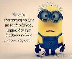 """Translation of this image: """" in any inquiry to live in the same stress,if the front of you not read good"""" Greek Memes, Funny Greek Quotes, Funny Images, Funny Photos, Funny Texts, Funny Jokes, Good Morning Beautiful Images, Funny Statuses, Minions Quotes"""