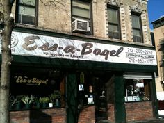 Ess-A-Bagel | EV & Midtown East - BEST BAGELS IN ALL OF NYC - GET 9-GRAIN