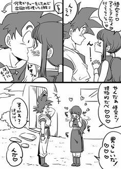 Goku y Chichi Kiss Dragon Ball Z, Old Dragon, Sailor Moon, Goku Pics, Broly Movie, Manga Anime One Piece, Dragon Images, Card Captor, Son Goku