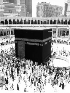 islamic-art-and-quotes: The Kaaba in black and white From the collection: IslamicArtDB » The Ka`ba (197 items)