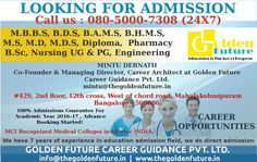 MBBS Admission 2016 private medical colleges through management quota, MBBS admission 2016, medical colleges admission in MBBS