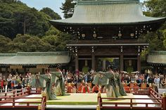 Bugaku is traditional type of ceremonial dance accompanied by music.