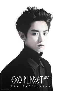 Chanyeol - 150302 Exoplanet #2 - The EXO'luXion in Seoul promotional poster Credit: 드림.