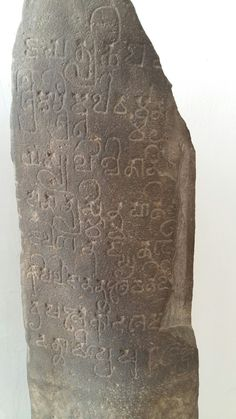 From Stone in Kutai, Kalimantan written in Ancient Tamil. Any translation ?