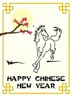 Visual Art - Chinese New Year Cards in White   Magnolia Press