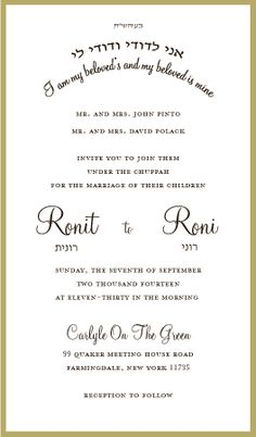 22 Best Jewish Wedding Invitations Images Jewish Wedding
