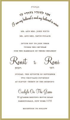 Chuppah Wedding Invitation Jewish Wedding Invitations Wedding