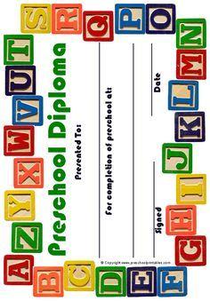 Printable Preschool diploma