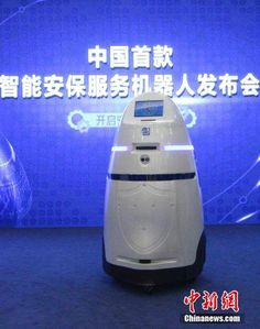 """China Has Deployed A Brand New """"RoboCop"""" - The AnBot is the first security robot to be deployed at a train station in China. It can do everything from facial recognition to autonomous charging."""