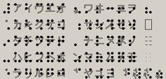 The Japanese braille: Consonant signs and syllabic characters  -- TenjiS158 font created by Kasai Hakuh.