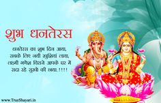 Happy Dhanteras Images, Wishes Wallpaper, Dhan Kuber & Laxmi Ji Pics Happy Diwali Photos, Diwali Pictures, Diwali Pics, Happy Dhanteras Wishes, Diwali Wishes, Dhanteras Images, Happy Dussehra Wishes, Rama Image, Happy Morning Quotes