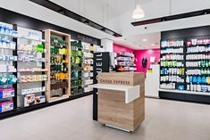 Pharmacie de la Croix Desilles | Commercial Lighting | https://www.facebook.com/CityLightingProducts/