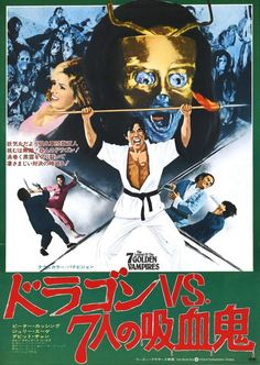 Japanese poster for The Legend Of The 7 Golden Vampires (1974)
