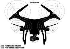 Quadrocopter target. DJI Phantom