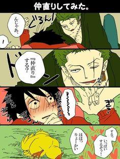 Anime One Piece, Zoro One Piece, One Piece Ship, One Piece Ace, One Piece Comic, One Piece Fanart, Filles Equestria, Ace Sabo Luffy, One Piece Funny