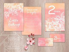 Приглашения на свадьбу, рассадочные карточки, нумерация столов