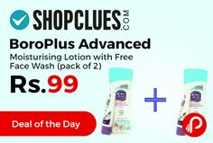 Shopclues #DealofTheDay is offering BoroPlus Advanced Moisturising Lotion with Free BoroPlus Face Wash (pack of 2) at Rs.99. Boro Plus Healthy Skin Advanced Moisturising Lotion, Badam & Milk Cream, locks in Moisture for Softer...  http://www.paisebachaoindia.com/boroplus-advanced-moisturising-lotion-with-free-face-wash-pack-of-2-at-rs-99-shopclues/