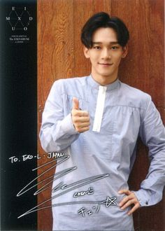 Chen - 161006 Exoplanet #3 - The EXO'rDium in Japan photocards - Credit: NAMOO KKUN.