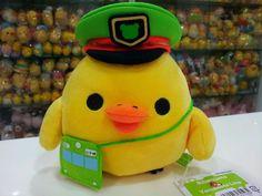 RARE Japan San-x Limited Edition Yamanote Line Rilakkuma Kiiroitori Chick Plush