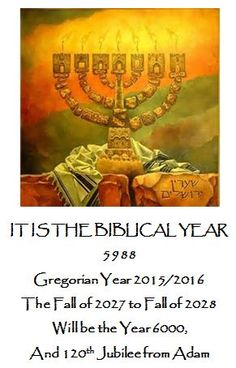 shavuot messianic judaism