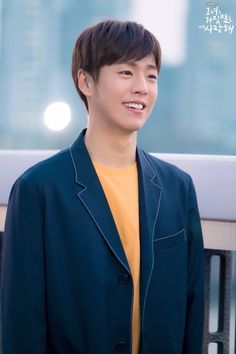 Dorama | kdrama, lee hyun woo and the liar and his lover