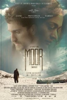 Moor 2015 DTHRIP 700MB