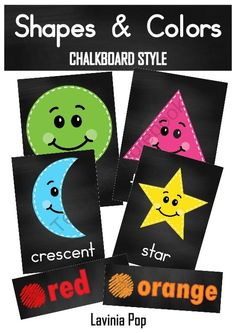 Chalk Posters - Shapes and Colors from LaviniaPop on TeachersNotebook.com - (46 pages) - Chalk Posters - Shapes and Colors
