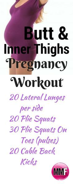 Pregnancy workout for inner thighs and butt.This short workout will help you ton. - Pregnancy workout for inner thighs and butt.This short workout will help you tone your thighs - Early Pregnancy Exercise, Pregnancy Health, First Pregnancy, Pregnancy Workout, Pregnancy Tips, Pregnancy Fitness, Pregnancy Nutrition, Pregnancy Checklist, Pregnancy Belly