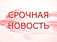 США ударили по России новыми санкциями: 38 лиц и 15 структур- https://kareliyanews.ru/ssha-udarili-po-rossii-novymi-sankciyami-38-lic-i-15-struktur/