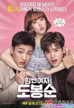 Bộ Phim : Cô Nàng Mạnh Mẽ ( Strong Woman Do Bong Soo ) 2017 - Phim Hàn Quốc. Thuộc thể loại : Phim Hài Hước , Phim khoa học viễn tưởng , Phim Tâm Lý Tình Cảm , Phim Thuyết Minh Quốc gia Sản Xuất ( Country production ): Phim Hàn Quốc   Đạo Diễn (Director ): Lee Hyung MinDiễn Viên ( Actors ): Park Bo Young, Park Hyung Shik, Ji SooThời Lượng ( Duration ): 16 tậpNăm Sản Xuất (Release year): 2017Phim là câu chuyện