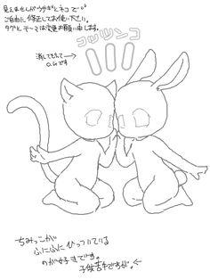NYAMOさんの手書きブログ 「」 手書きブログではインストール不要のドローツールを多数用意。すべて無料でご利用頂けます。 Drawing Base, Manga Drawing, Drawing Sketches, Art Drawings, Poses References, Anime Poses, Drawing Reference Poses, Art Poses, Anime Sketch