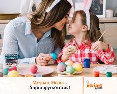 Σήμερα, Μεγάλη Πέμπτη, βάφετε τα αυγά σας με τα ωραιότερα χρώματα & σχέδια!  Κάθε μέρα στο σπίτι, είναι μία μεγάλη ευκαιρία για χαρά και δημιουργικότητα  με τους αγαπημένους σας.  Ευτυχώς, με τόσες εύκολες και νόστιμες συνταγές, με πίτες Elviart,  οι ιδέες για δημιουργία δεν σταματούν ποτέ!  Για να είναι κάθε μέρα, μεγάλη μέρα!  #HolyWeek #easter #egg #cookingathome #elviart #pita #pitabread #flatbread #souvlaki #creativity #menoumespiti #μένουμε_σπίτι Cereal, Eggs, Breakfast, Food, Meal, Egg, Eten, Meals, Breakfast Cereal