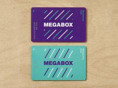Megabox   Feedgeeks