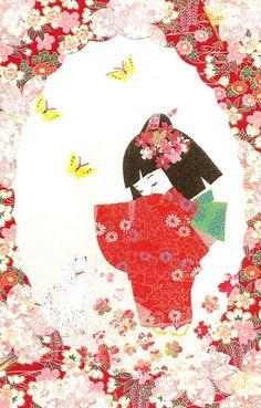 japanese child and dog Christmas card