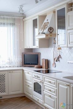 Фото Идеи для кухни. Modern Kitchen Design, Interior Design Living Room, Interior Decorating, Custom Kitchens, Home Kitchens, Country Kitchen Curtains, Small Appartment, Small House Plans, Cozy House