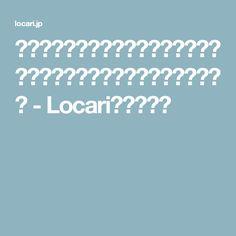 インスタで人気の志摩有子さんが火付け役♡「レモンパスタ」が簡単&激ウマ - Locari(ロカリ)